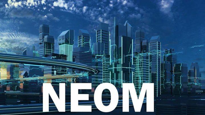 شركة نيوم تفتح باب التسجيل في برنامج دراسة تكنولوجيا المعلومات