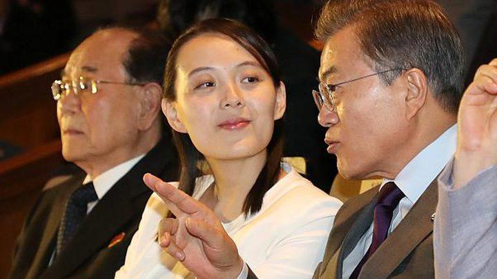 كوريا الجنوبية ترد بحزم على شقيقة زعيم كوريا الشمالية
