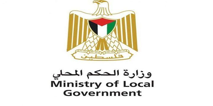 الحكم المحلي تعتمد مجموعة من المشاريع بقيمة 4.3 مليون دولار