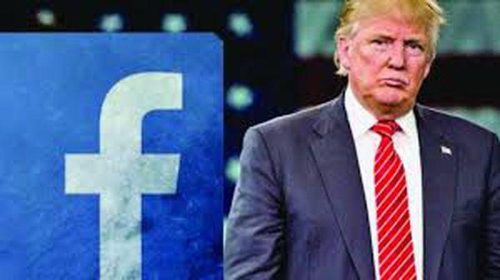 """سحب إعلانات """"نازية"""" نشرتها حملة ترامب الانتخابية على """"فيسبوك"""""""