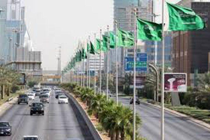 السعودية تعلن رفع الحظر واستئناف الانشطة الاقتصادي بدءا من الاحد