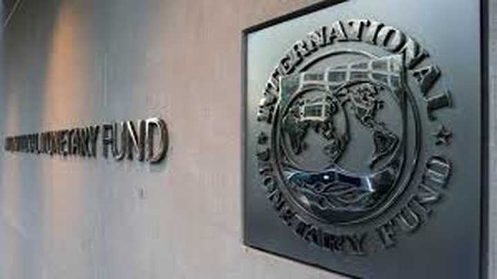 انخفاض صافي رصيد وضع الاستثمار الدولي
