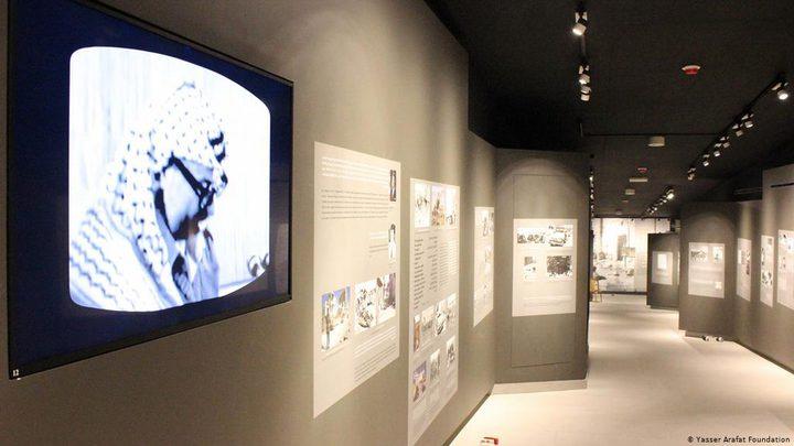 إغلاق متحف ياسر عرفات لمدة أسبوع