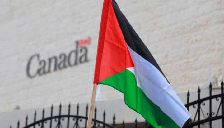 فلسطين وكندا تتجهان نحو تطوير العلاقات الاقتصادية والتجارية