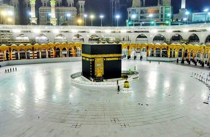 منظمة التعاون الإسلامي تعلق على قرار السعودية بشأن الحج