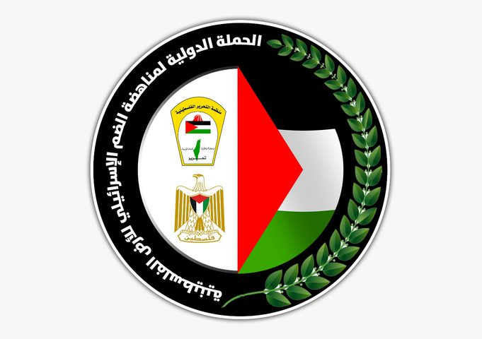 """""""فتح"""" تطلق الحملة العالمية لمناهضة ضم الأرض الفلسطينية"""