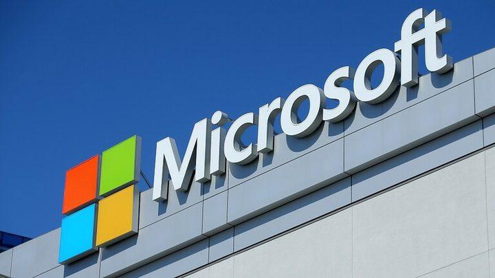 استحواذ مايكروسوفت على إحدى أهم الشركات المتخصصة بأمن الإنترنت
