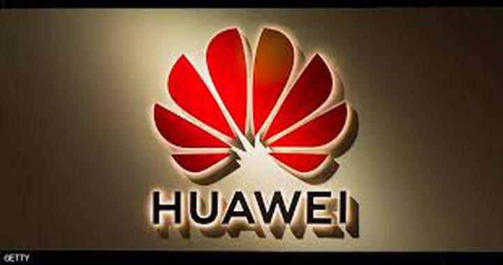 وزارةالدفاع الأمريكية تتهم شركة هواوي بتلقي الدعم من الجيش الصيني