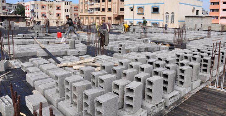 انخفاض أسعار تكاليف البناء خلال أيار الماضي