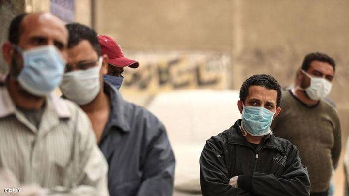 """مصر: 83 وفاة و1569 إصابة جديدة بفيروس """"كورونا"""""""