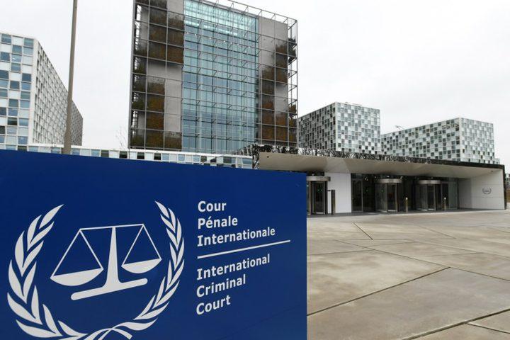 محكمة الجنايات تنتظر قرارا من الدائرة التمهيدية بشأن فلسطين