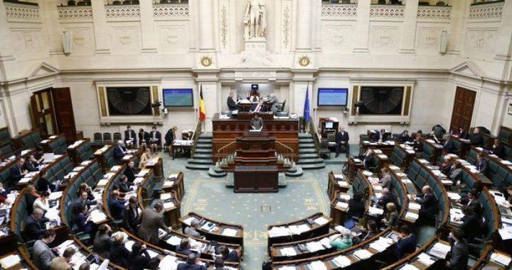 البرلمان البلجيكي يصوّت على مشروع قرار لاتخاذ إجراءات ضد الاحتلال