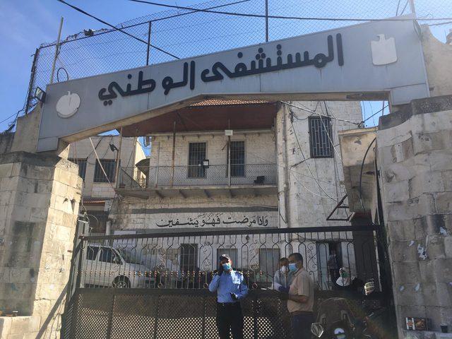 إغلاق المستشفى الوطني في نابلس بشكل مؤقت