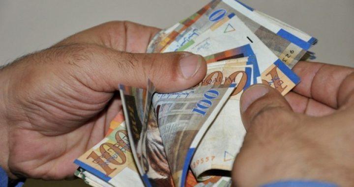 اسعار  صرف العملات في فلسطين اليوم الجمعة