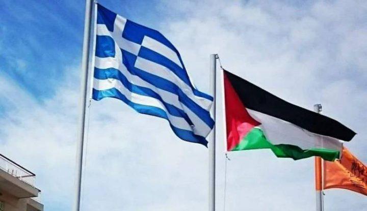 مسؤول يوناني يؤكد رفض بلاده لخطة الضم ودعمها لحل الدولتين