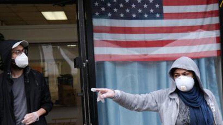 أمريكا: تسجيل أكثر من 45 ألف مصاب بكورونا خلال 24 ساعة