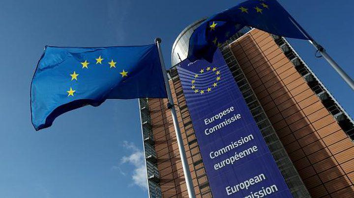 دبلوماسي إسرائيلي يهاجم الاتحاد الأوروبي بسبب رفضه قرار الضم