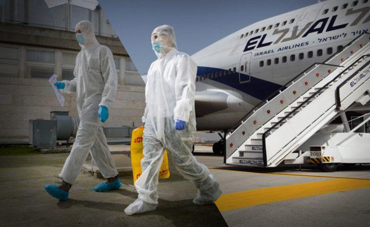"""الاتحاد الأوروبي يحظر الرحلات الجوية القادمة من """"إسرائيل"""""""