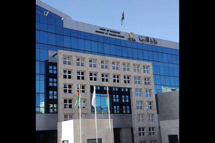 وزارة الخارجية تعلن عن موعد السفر للراغبين بالتوجه إلى الإمارات