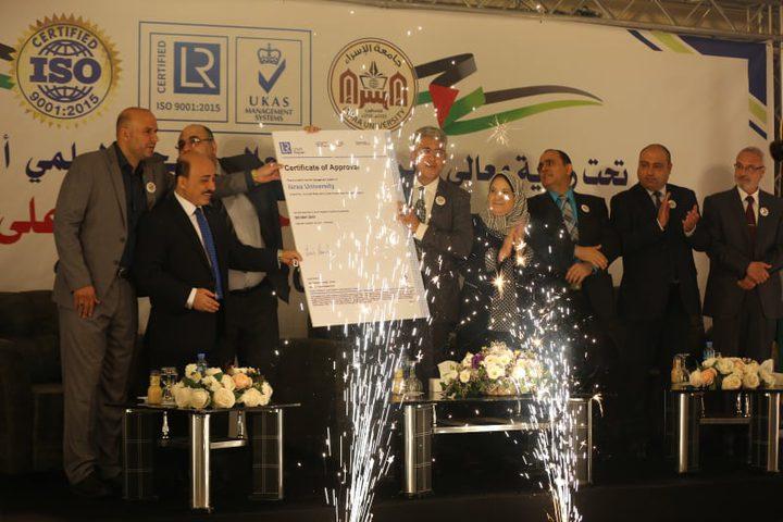 جامعة الإسراء تحتفل بحصولها على شهادة الجودة العالمية