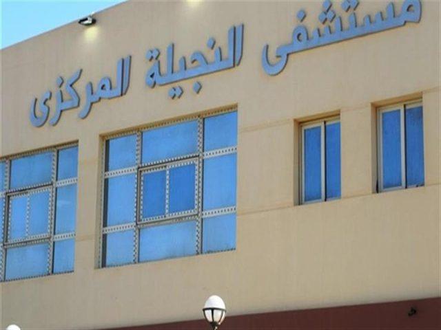 مصر: انهاء عمل مستشفى لعزل مصابي كورونا بعد 5 أشهر