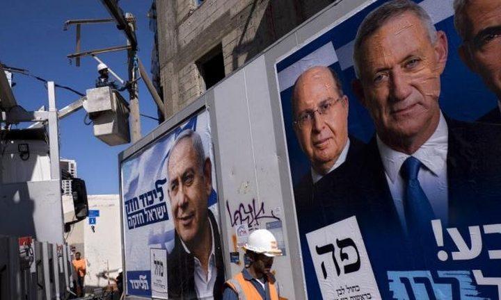 القناة 13 العبرية تكشف عن آخر استطلاع رأي للأحزاب الإسرائيلية