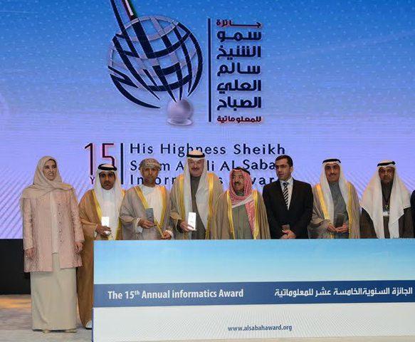فتح باب الترشيح لجائزة الشيخ سالم العلي الصباح للمعلوماتية