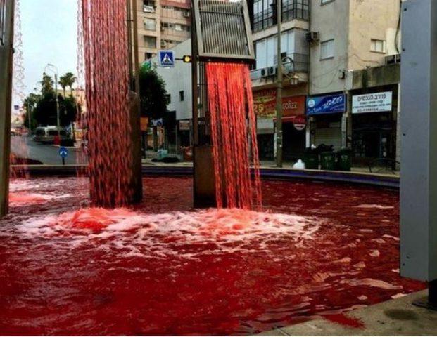 ساحة ترامب في بتاح تكفا تغرق بالدم احتجاجا على مشروع الضم