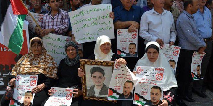 سلفيت: تنظيم وقفة تضامنية مع الأسرى في سجون الاحتلال