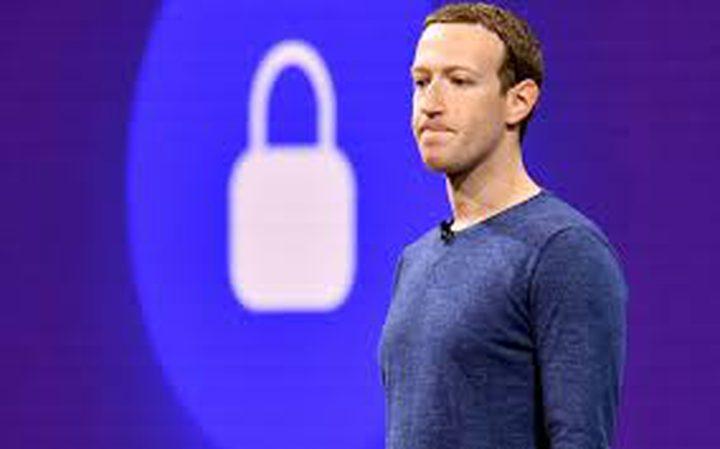 فيسبوك يخسر 7.2 مليار دولار بعد تعليق عدد من الشركات اعلاناتها