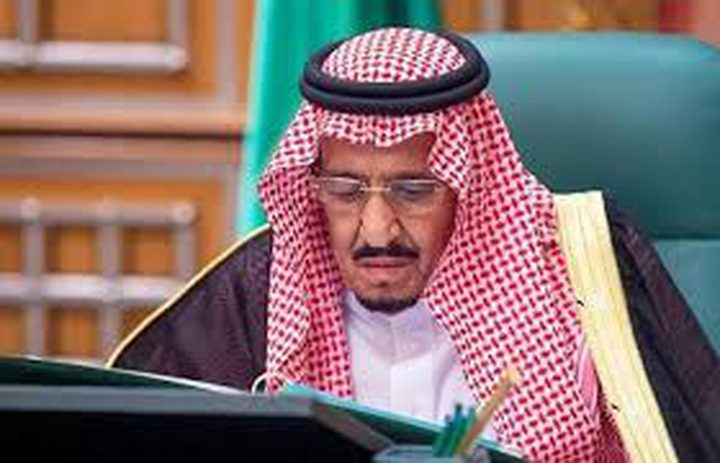 السعودية: الديوان الملكي يعلن وفاة أحد الأمراء