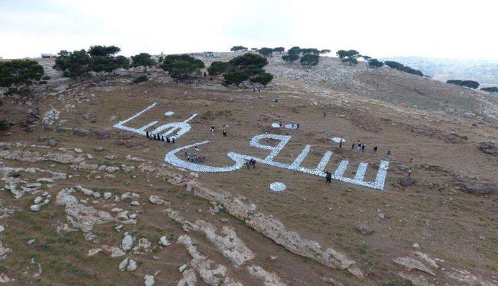 مزارعة: لن نسمح لسلطات الاحتلال بضم تجمع جبل البابا في القدس