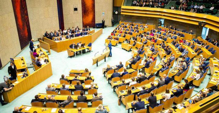 """البرلمان الهولندي يصوت لقرار يعتبر """"الضم انتهاك للقانون الدولي"""""""