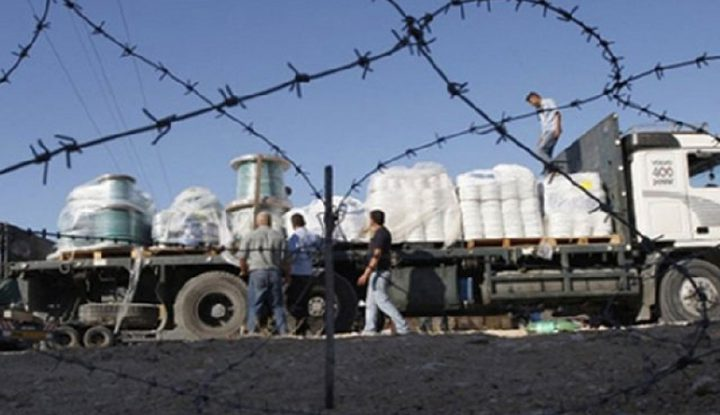 صحف غربية: الاقتصاد الفلسطيني .. بين سندان الاحتلال ومطرقة كورونا