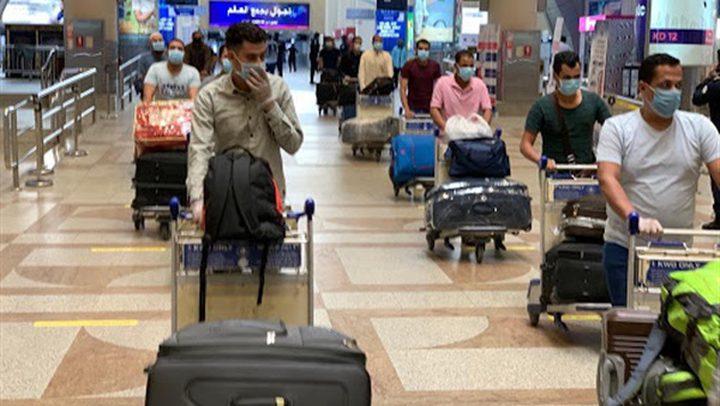 وزارة الخارجية تصدر إعلانا بشأن المغادرين الى أميركا وألمانيا