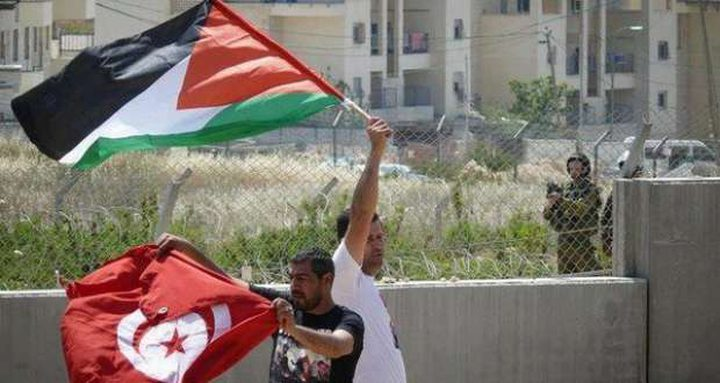 تونس: ندوة حوارية حول مخاطر الضم