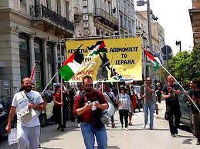 تظاهرة يونانية تنديدا بخطة الضم وتأييدا لحقوق شعبنا