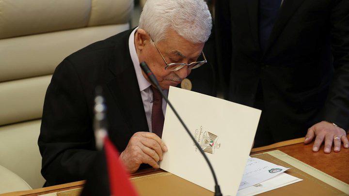 قرار التحلل من الاتفاقيات مع الاحتلال اعلاء للوطن على أي قضايا