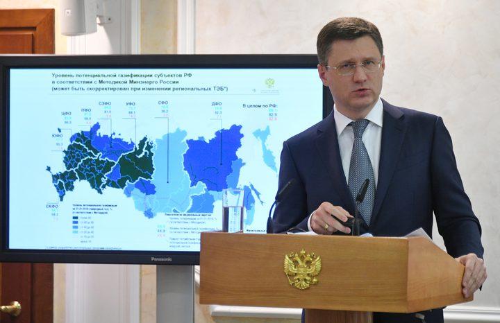 نوفاك: الاستثمار بالطاقة سيتراجع بنحو الثلث في 2020