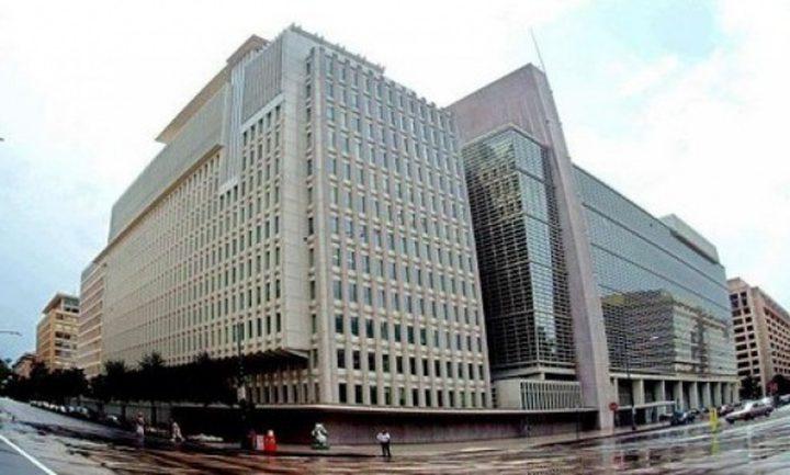 البنك الدولي يعلن عن تخصيص قرضا بقيمة 50 مليار دولار لإفريقيا
