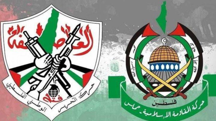 الاتفاق على خطة نضال مشتركة لمواجهة مخطط الضم الاسرائيلي