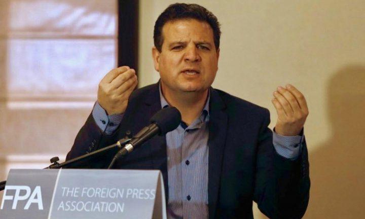 اليمين الإسرائيلي يحرّض على أيمن عودة بعد مشاركته في مؤتمر الرجوب