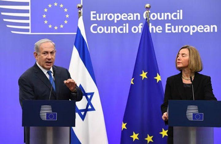 تقرير: حكومة الاحتلال لا تبالي بتهديدات الاتحاد الأوروبي