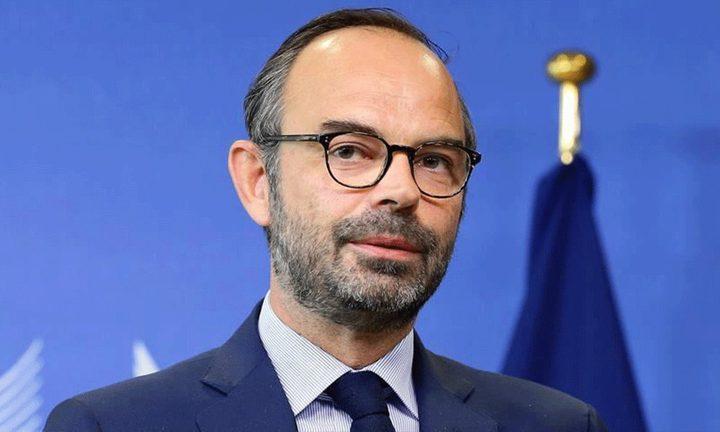 استقالة رئيس الوزراء الفرنسي إدوار فيليب