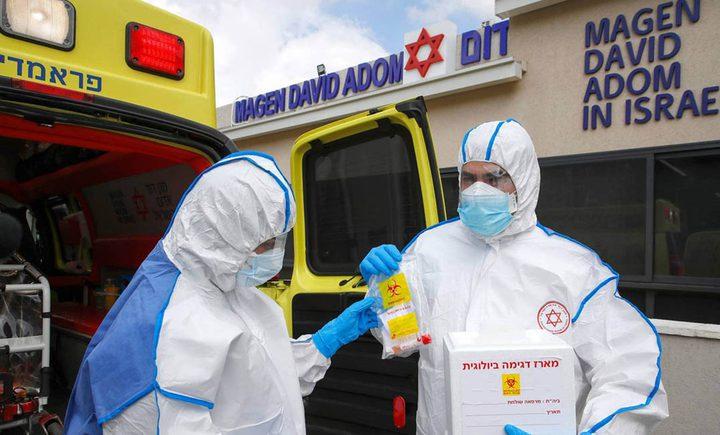 دولة الاحتلال تسجل ارتفاعا قياسيا في عدد المصابين بفيروس كورونا