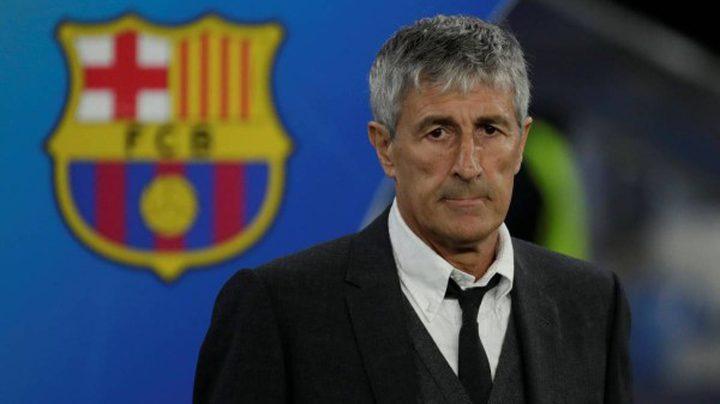 مدرب برشلونة: سيتين: هذه ليست مهمتي مع ميسي