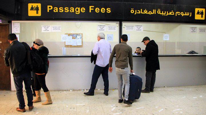 معايير الحالات التي ترغب بالسفر من فلسطين إلى الخارج
