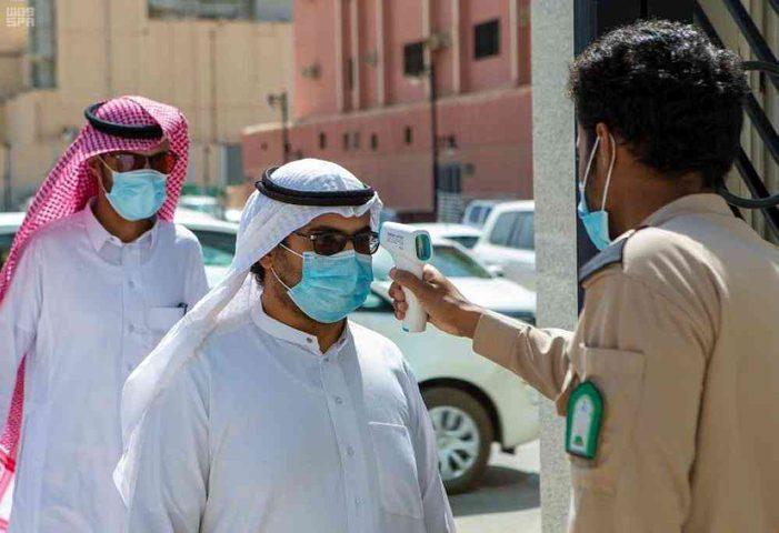 """السعودية تسجل 4207 اصابة جديدة بفيروس""""كورونا"""""""