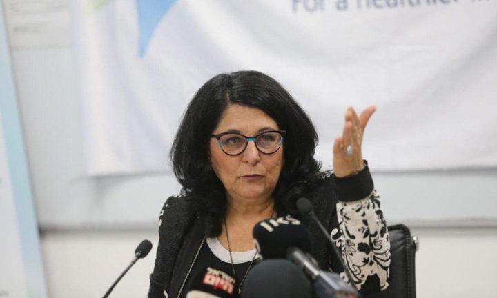 استقالة رئيسة الخدمات العامة في وزارة صحة الاحتلال الإسرائيلي