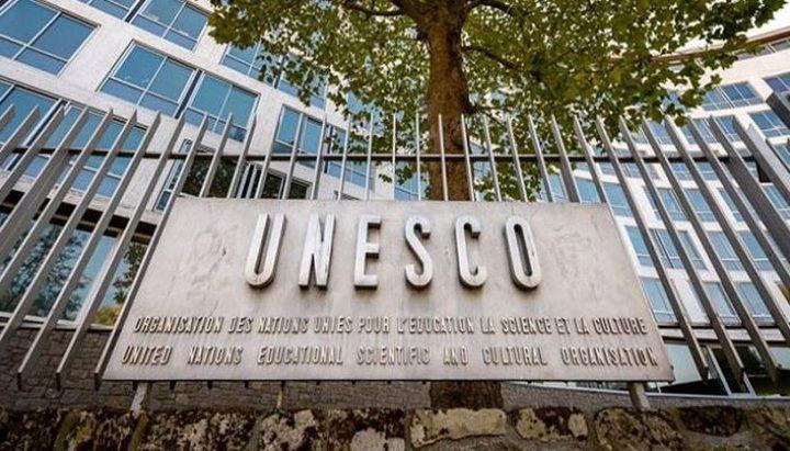"""اللجنة الوطنية تدعو """"يونسكو"""" لحماية المقدرات الثقافية في فلسطين"""